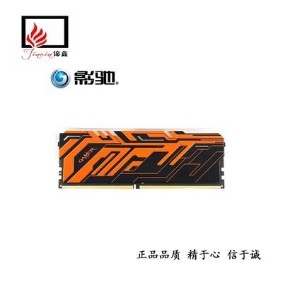 影驰 GAMER Ⅱ 8GB DDR4  2400/3000