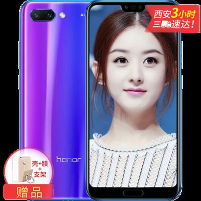 【低价促销】荣耀10 全面屏AI摄影手机 6+64/128G 全网通 双卡双待