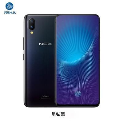 vivo NEX 旗舰全面屏AI双摄 8GB+128GB全网通4G手机双卡双待