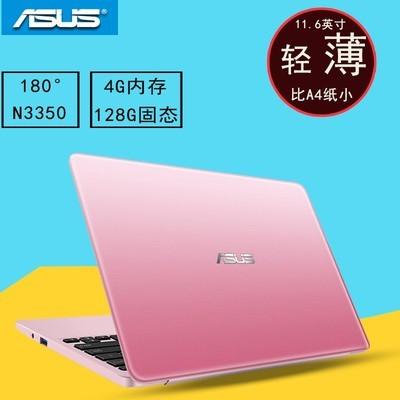 【顺丰包邮】华硕 E203NA3350(4GB/128GB)