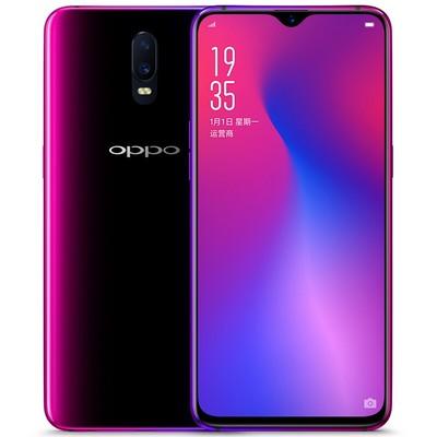 【顺丰包邮】OPPO R17(8GB RAM/全网通+赠送大礼包)