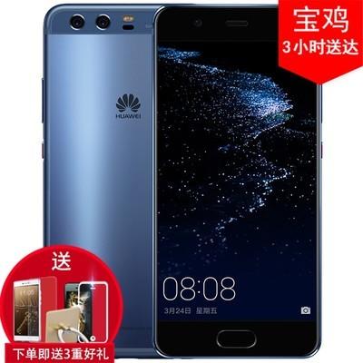 【顺丰包邮+壳膜支架】Huawei/华为P10 全网通 4GB RAM