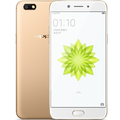 OPPO A77 3G+32G 全网通双卡双待手机【送充电宝】不支持门店自提