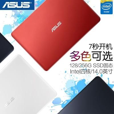 【轻薄时尚】  华硕 R417SA3160(4GB/512GB)14寸笔记本电脑