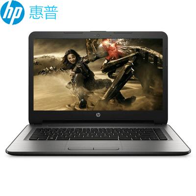 【顺丰包邮】惠普 14-ar104TX 14英寸游戏音影本兼绘图设计笔记本(i5-7200U/8G/1000G/R5-430-2G/IPS/1920X1080P全高清屏)银色