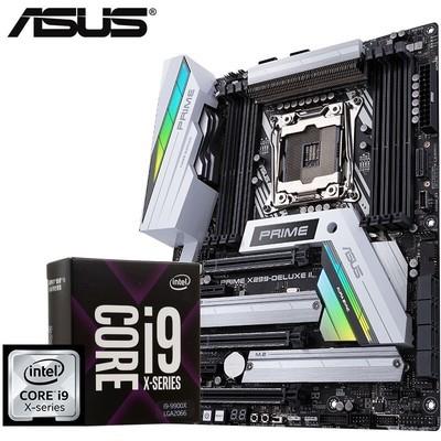 华硕(ASUS)X299-A/E/SAGE/MARK2/DELUXE主板 黑色