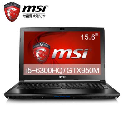 【顺丰包邮】msi微星GL62 6QD-251XCN 龙骑士 15.6英寸游戏影音本 酷睿i5处理器 高速内存 SSD+机械硬盘 GTX系列2G独显