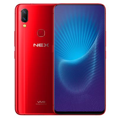 vivo NEX 零界全面屏AI双摄手机 6GB+128GB