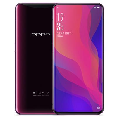 【顺丰速发】OPPO Find X曲面全景屏手机 全网通 全隐藏式3D摄像头
