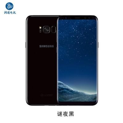 三星GalaxyS8+(SM-G9550)4GB+64GB 全网通移动联通电信4G手机双卡双待