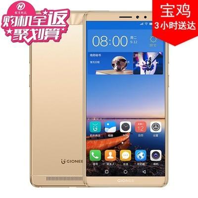 【购机全返+顺丰包邮】金立金钢3 3GB+32GB(全网通)