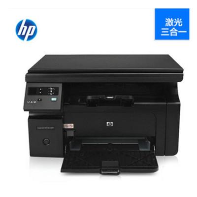 HP/惠普m1136黑白激光多功能打印机一体机家用办公A4打印复印扫描
