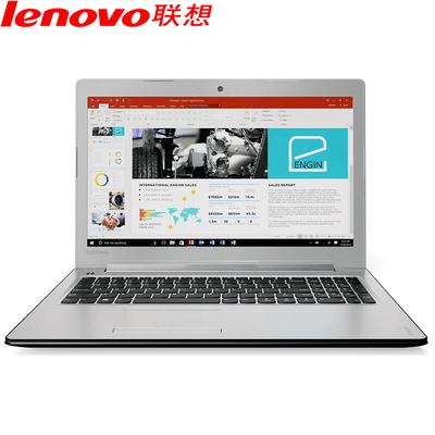 【顺丰包邮】联想 小新310经典版(i7 7500U/4GB/1TB)15.6英寸轻薄 时尚笔记本电脑(i7-7500U 4G  1TB 2G独显 全高清屏