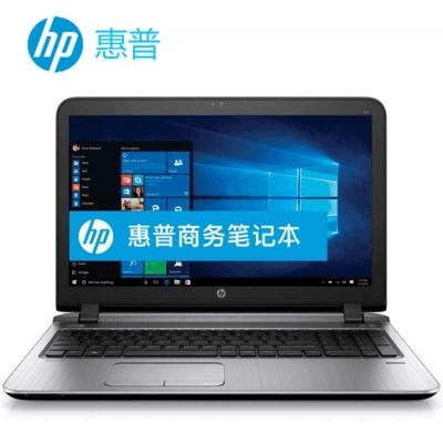 【顺丰包邮】惠普 ProBook 650 G2(L8U52AV)