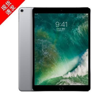 【Apple授权专卖 】苹果 10.5英寸iPad Pro(512GB/WLAN+Cellular)