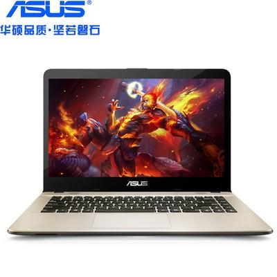 【特惠活动】华硕 F441UV7200(4GB/256GB/2G独显)14英寸笔记本电脑