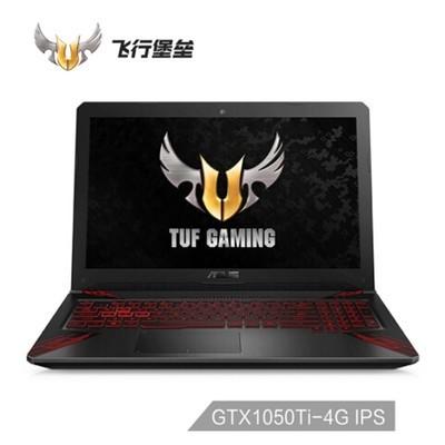 飞行堡垒五代FX80游戏本15.6英寸商务办公笔记本 i7-8750H/8G/双硬盘