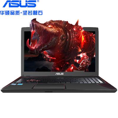 【顺丰包邮】华硕 ZX53VD7700(8GB/1TB/4G独显)15.6英寸游戏影音本