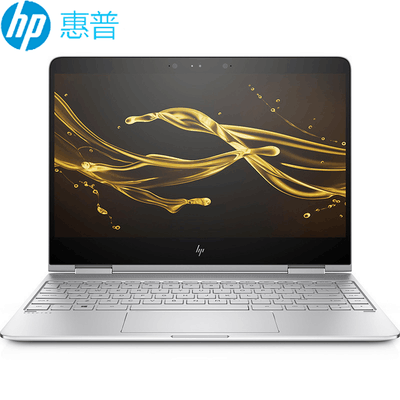 【顺丰包邮】惠普 Spectre x360 13-w020tu(Z4K32PA) 13.3英寸轻薄本 (i5-7200u 8G 256G SSD  1920X1080分辨率 蓝牙 背光键盘