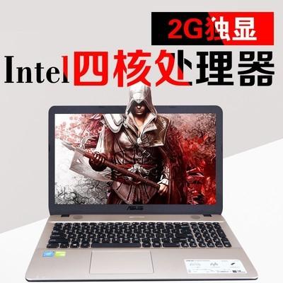 华硕 X580NV3450(N3450/4GB/128GB/2G独显)15.6英寸便携商务娱乐本