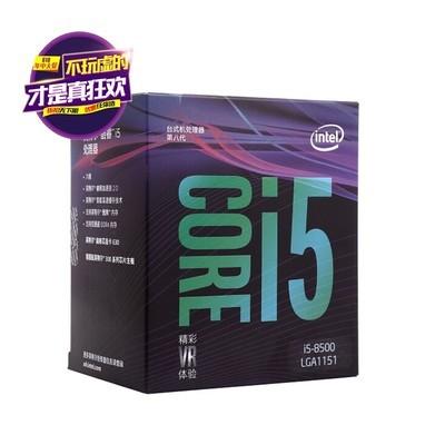 英特尔(Intel)i5 8500 酷睿六核 盒装CPU处理器 中文盒装 更有保证