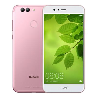 华为(HUAWEI) 华为nova2 手机 曜石黑 全网通4G+64G