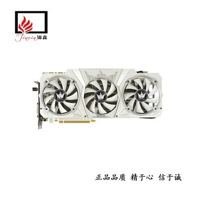 影驰(Galaxy)GeForce GTX 1070Ti 名人堂 18GHz 8G/256Bit 吃鸡显卡