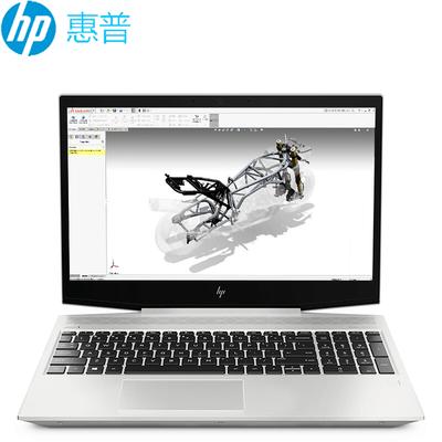 【顺丰包邮】惠普 战99(4RV70PA)15.6英寸 笔记本 工作站 绘图设计