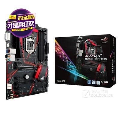 华硕(ASUS)ROG STRIX B250H GAMING 主板(Intel B250/LGA 1151