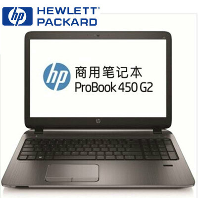 【顺丰包邮】惠普 ProBook 450 G2(J4Z34PT)