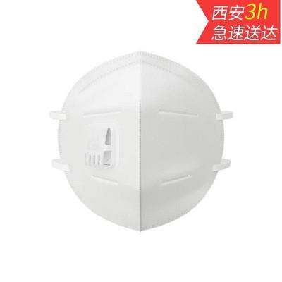畅呼吸防雾霾口罩 五层过滤 高效保护【锤子科技】