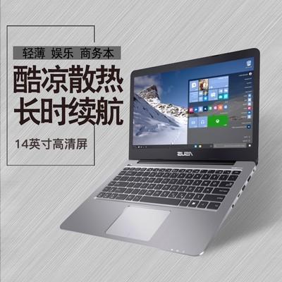 【顺丰包邮】华硕 R416NA4200(4GB/128GB/HD)14英寸时尚轻薄笔记本