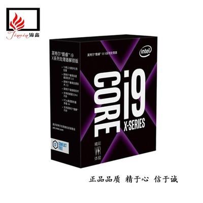 英特尔(Intel) i9 7980XE 酷睿十八核 盒装CPU处理器