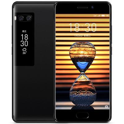 【送壳膜耳机指环架】魅族 PRO7 4G +64G移动联通电信4G手机 魅族pro7