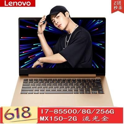 【lenovo授权专卖】联想 小新Air 14(i7 8550U/8GB/256G150-2G显卡)