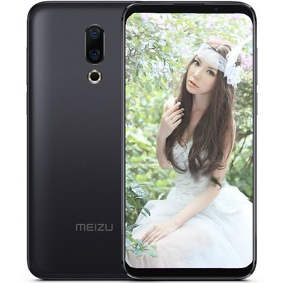 【顺丰包邮】魅族 16 X 全面屏手机 6GB+64GB  全网通4G手机