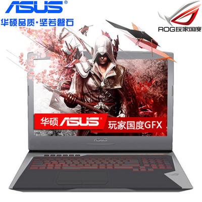 【玩家国度】华硕 ROG GFX72VY6700(8GB/128GB+1TB)17.3英寸笔记本