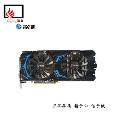 影驰(Galaxy)GeForce GTX 1070 Ti 大将