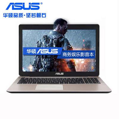 【顺丰包邮】华硕A555LD4210 A541UJ A556UV/R 15.6英寸笔记本电脑
