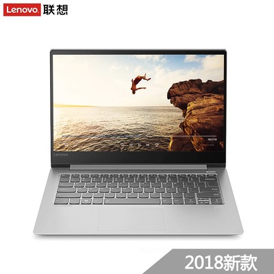联想(Lenovo)小新Air14 14英寸轻薄高性能窄边框笔记本电脑i5-8265U 8G 512G固态 2G独显 Win10