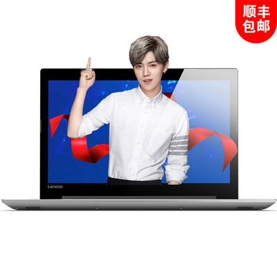 联想(Lenovo)小新潮5000 15.6英寸笔记本电脑(i5-7200U 4G 1T 2G独显