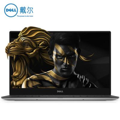 【顺丰包邮】戴尔 XPS 13 微边框 银色(XPS 13-9360-D1609)13.3英寸酷睿七代 I5-7200 8G  256G SSD微边框轻薄笔记本