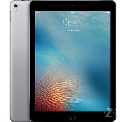 【顺丰包邮  送贴膜】苹果 9.7英寸iPad Pro(128GB/WiFi版)