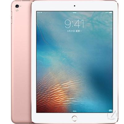 【顺丰包邮  送贴膜】苹果 12.9英寸iPad Pro(256GB/WiFi版)
