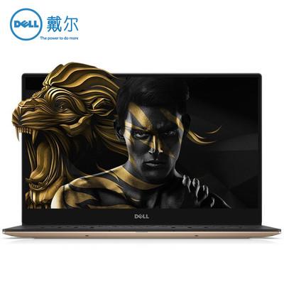 【顺丰包邮】戴尔 XPS 13 微边框 金色(XPS 13-9350-D3708G)魅力轻薄本 酷睿I7-6560 16G内存 256G SSD固态 高清分辨率