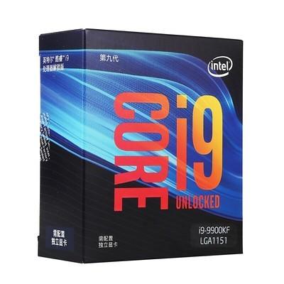 英特尔(Intel) i9-9900KF 酷睿八核 盒装CPU处理器非核显需搭配显卡
