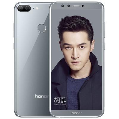荣耀 9青春版 4GB+32G/64G全网通4G手机双卡双待不支持门店自提