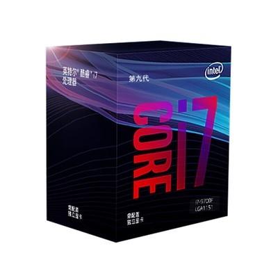 英特尔(Intel)i7-9700F 酷睿八核 盒装CPU处理器 非集显需搭配显卡