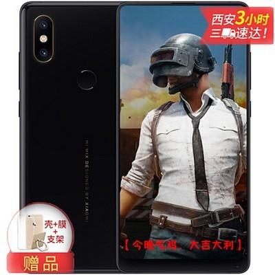 【现货送壳膜】小米MIX2S 全面屏游戏手机 6GB运行 全网通4G 陶瓷手机