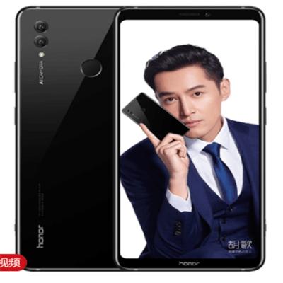 荣耀 Note10(6GB RAM/全网通)
